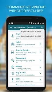 Offline  Russian Translator v2.0.17