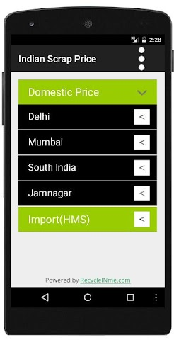 android Indian Scrap Prices Screenshot 0