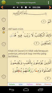 Download surah audio one by onespecial features of the.