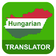 Hungarian English Translator
