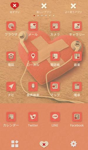 玩個人化App|壁紙無料-Broken Heartかわいいきせかえ・アイコン免費|APP試玩