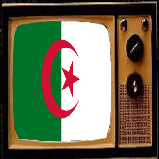 Algeria Sat Channels Info
