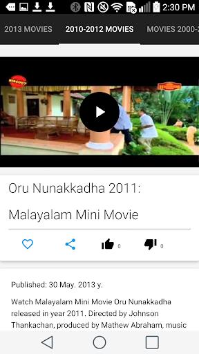 Malayalam Movie of the Day 0.1 screenshots 1