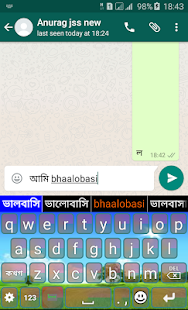 EazyType Bengali Keyboard- screenshot thumbnail