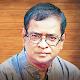 হুমায়ুন আহমেদ রচনা সমগ্র - Humayn Ahmed APK