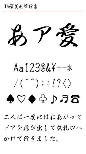 TAu512au7f8eu6bdbu7b46u884cu66f8 2.1.0 Windows u7528 3