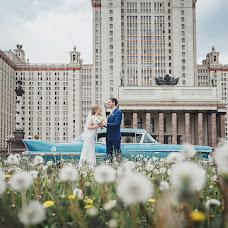 Wedding photographer Yuriy Vasilevskiy (Levski). Photo of 06.10.2017