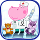 Kids doctor: Hospital for dolls