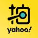 Yahoo奇摩拍賣 - 刊登免費 安心購物 - Androidアプリ