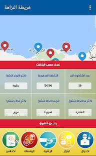 Nazaha Map - náhled