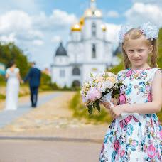 Wedding photographer Kristina Dolgopolova (Dita). Photo of 12.03.2016