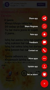 Hindi Serial Title Ringtone- screenshot thumbnail
