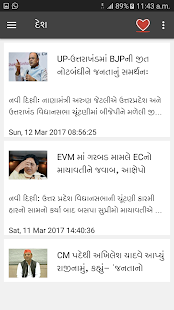 News TV Gujarati Live by etv- screenshot thumbnail