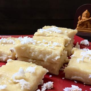 Rice Halbai- Rice Cake.