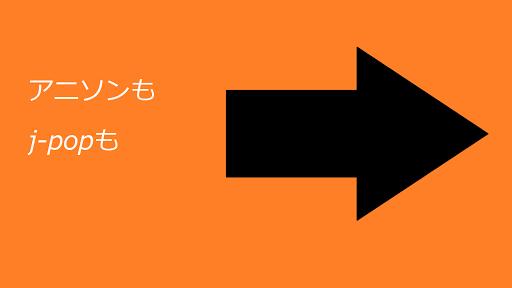 【聴き放題】ゲジゲジpop