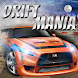 Drift Mania Championship 2 LE - Androidアプリ