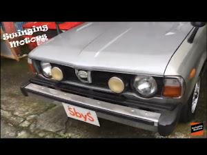 レオーネ 1978年式 エステートバン 1.8  4WD A67のカスタム事例画像 BOXERさんの2020年07月18日10:16の投稿
