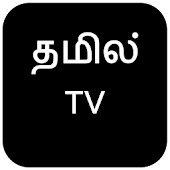Tamil TV Channels Live HD