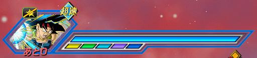 ステージ1-Z-HARD