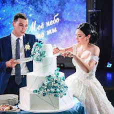 Wedding photographer Yuliya Stakhovskaya (Lovipozitiv). Photo of 16.08.2018