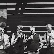 Wedding photographer Denis Medovarov (sladkoezka). Photo of 09.08.2018