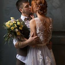 Wedding photographer Yuliana Rosselin (YulianaRosselin). Photo of 18.04.2018