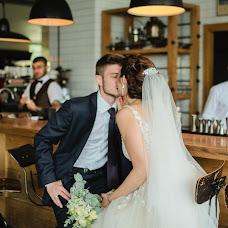 Wedding photographer Tanya Mutalipova (cozygirl). Photo of 04.12.2018
