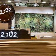 22:02 火鍋。樂活(美麗華店)