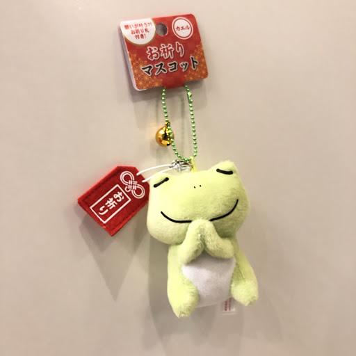 Lovelovefrog 青蛙愛漫遊