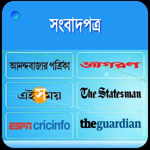 kolkata newspapers – Read all kolkata newspaper from this