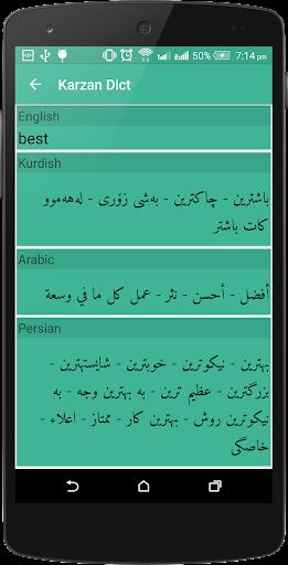 8 Languages (Karzan Dict) 4.5 screenshots 8