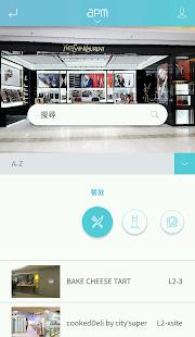 Shopping Plus - náhled