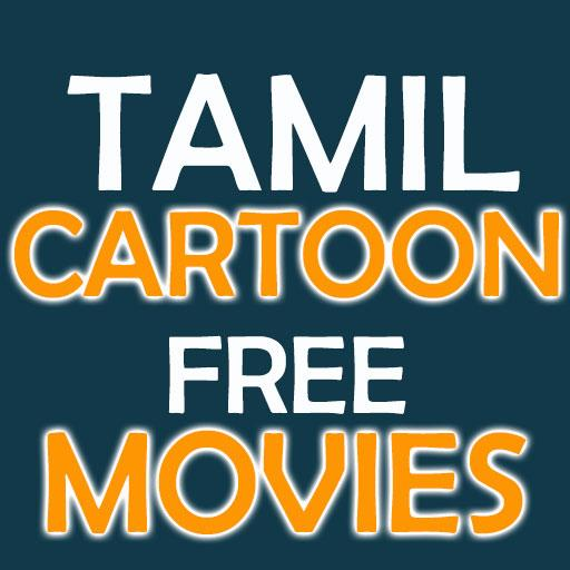 Tamil Dubbed Animated Movies