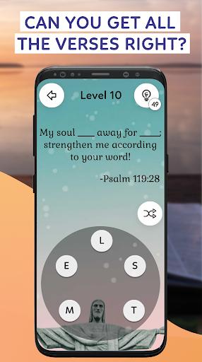 ألعاب ألغاز كلمات الكتاب المقدس: قم بتوصيل وجمع لقطات الآيات 9