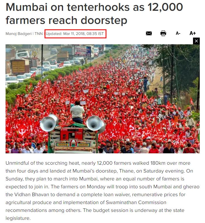 C:\Users\Lenovo\Desktop\FC\Maharashtra Farmers protest1.png