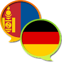 German Mongolian Dictionary+