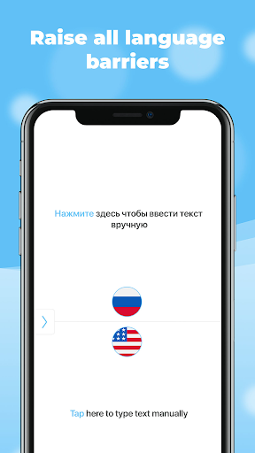 Download Translate Plus 1.0.2 2
