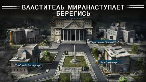 Iron Commander: Blitzkrieg 22.0 screenshots 9