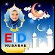Eid Mubarak Photo Frames Download on Windows