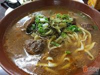 重慶麵食館