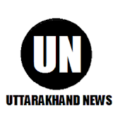 Uttarakhand News in hindi