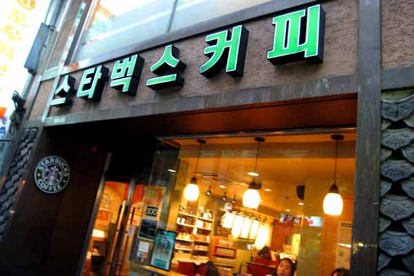 another seoul starbs