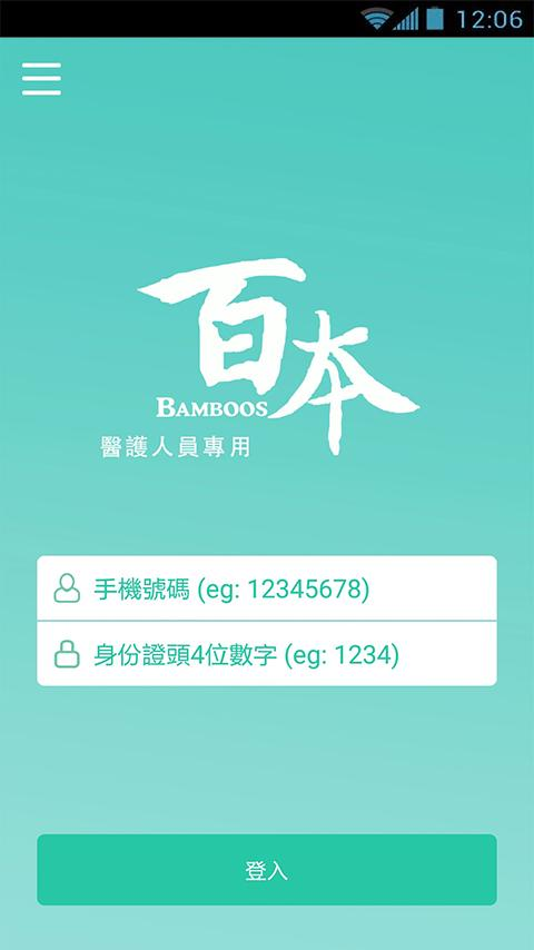 BamBoOs! Life- screenshot