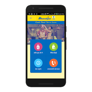Download Bharatgas Login app for Android 2