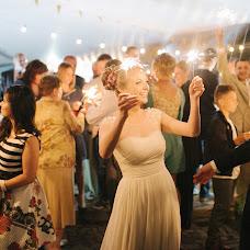 Wedding photographer Darya Andrievskaya (DaryaA). Photo of 03.09.2015