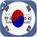 Korean Ringtones icon