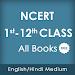 NCERT BOOKS & NCERT SOLUTIONS Icon