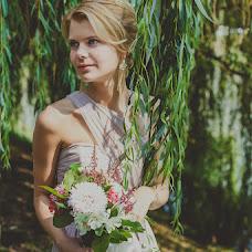 Wedding photographer Marina Stroganova (SCISSOR). Photo of 13.01.2015