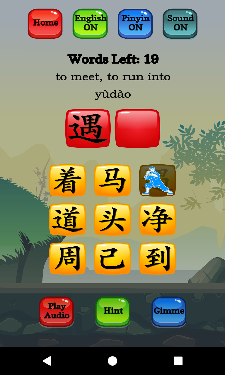 Learn Mandarin - HSK 3 Hero Screenshot 1