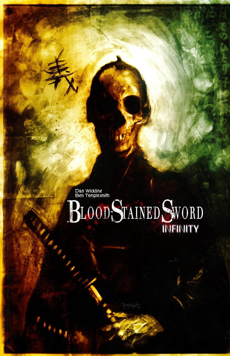 Blood-Stained Sword (2006)
